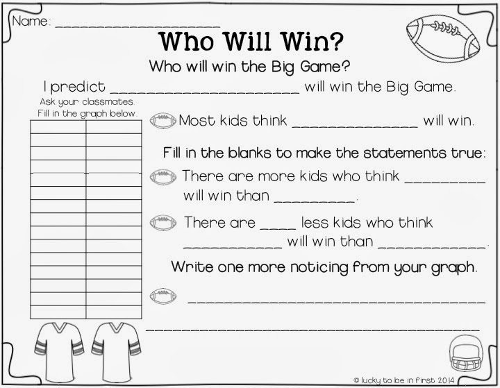 Super Bowl Activity for 1st Grade   Lucky to Be in First   FREEBIE