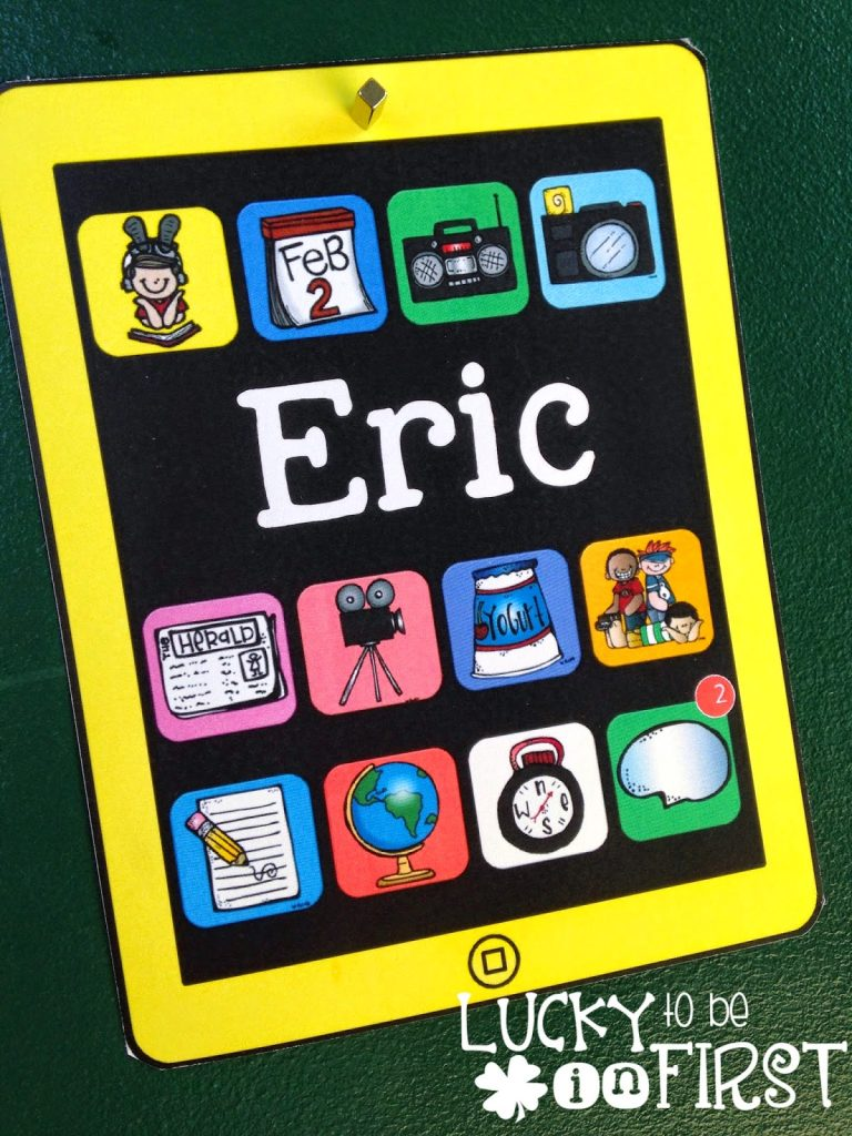 Technology Themed Back to School Welcome Board